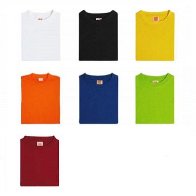 Round Neck Cotton T-Shirt (Kid)